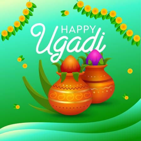 Banner de tipografía de feliz día de fiesta de Ugandi. Año Nuevo indio y primer día del mes del calendario lunisolar hindú de Chaitra. Importante Fiesta de los Hindúes. Ilustración de vector de dibujos animados plana