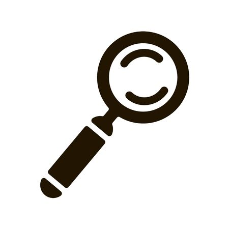 Glass magnifier icon isolated on white background. Trendy flat style for graphic design, web-site. Vector illustration EPS 10.   イラスト・ベクター素材