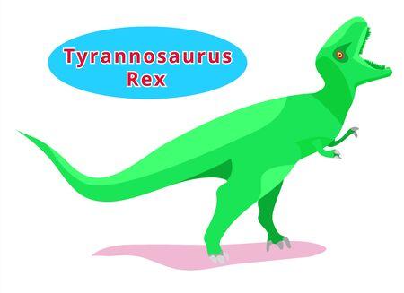 Dinosaurs set.Dino collection.Flat cartoons illustration. Stockfoto - 129203896