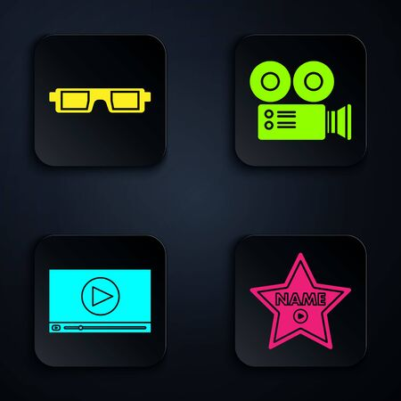 frame star on celebrity boulevard , 3D cinema glasses , Online play video and Cinema camera . Black square button. Vector Иллюстрация
