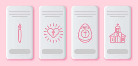Set line Paint brush, Christian cross and heart, Easter egg and Church building. White rectangle button. Vector