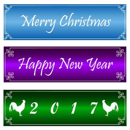 horizontal line: Merry Christmas and happy new year 2017 on Chinese Frame background horizontal line