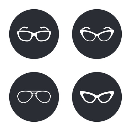 ocular: Glasses  - vector icon in white  on a black background.
