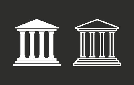 tribunal: Court vector icon. White illustration isolated on black background for graphic and web design.