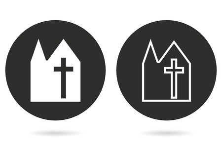alter: Church vector icon. White illustration isolated on black background for graphic and web design. Illustration