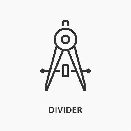 Divider line icon on white background. Vector illustration. Vetores