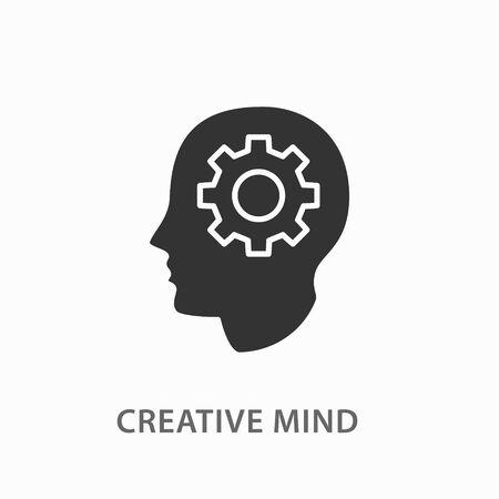 Creative brain icon on white background. Vector illustration. Ilustrace