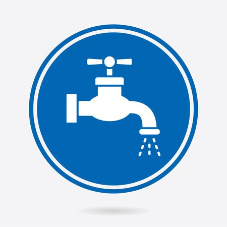 Faucet icon. Vector illustration isolated. Simple pictogram for graphic and web design.