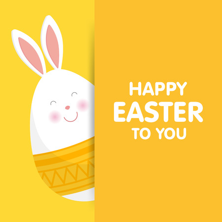 cartoon hare: Cute Easter egg isolated vector illustration. For Easter cards, banners, congratulations.