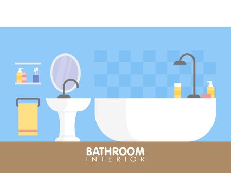Modern bathroom interior design icon. Vector illustration.