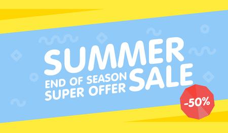 Summer sale end of season banner. Super offer. Vector illustration.