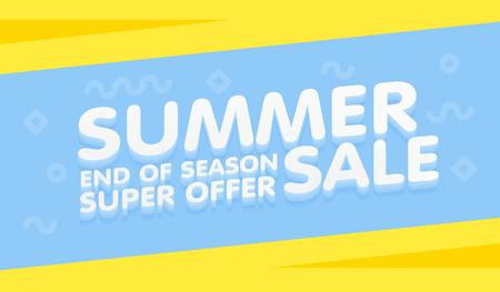 総: 夏のセールの黄色と青のバナー ベクトル イラストです。  イラスト・ベクター素材
