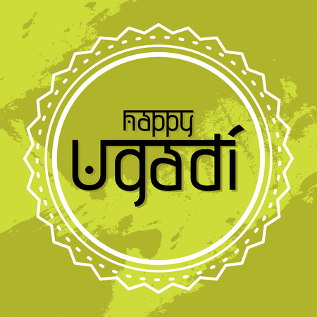 Happy Ugadi handwritten lettering. New Year's Day of Hindu calendar. Modern vector hand drawn calligraphy for your poster, banner, postcard, invitation or greeting card design. Illustration