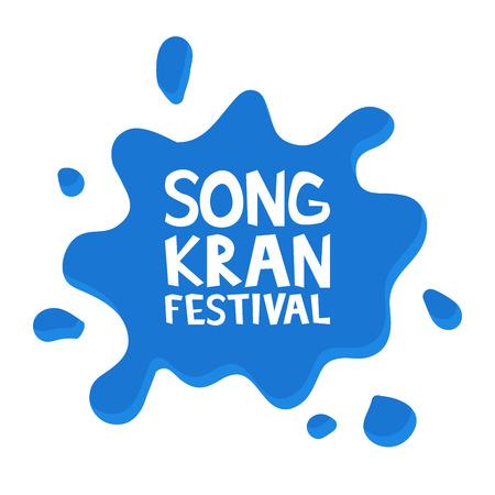 Abstract background Songkran Festival: The Water Splash Festival.