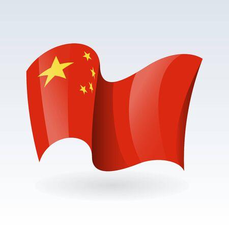 3D Waving flag of China. Vector illustration. Isolated on white background. Design element. 向量圖像