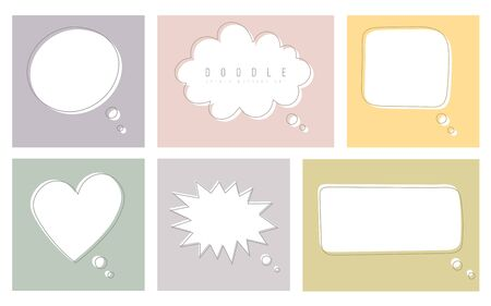 Set of color speech bubbles in drawing style. Dialog windows with space for phrases and text messages. Vector illustration.