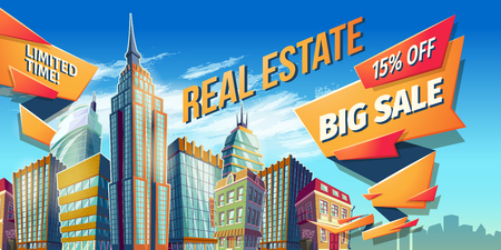 Vector cartoon illustration, banner, urban background with modern big city buildings, skyscrapers, business centers and space for your text. Advertising banner for a real estate agency