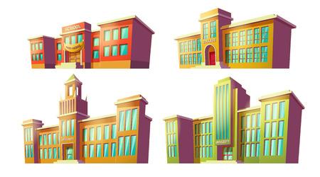 様々 な古い色があり、レトロな教育機関、学校は、白い背景で隔離のベクトルの漫画イラストのセット。テンプレート、デザイン要素を印刷します