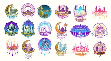 Set color illustrations, badges, emblems for Ramadan Kareem. Big color set of design elements for Ramadan greeting Stock Photo