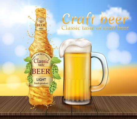 Beer promotion image illustration