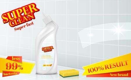Vector bathroom tiles, ceramic surface cleaner ad poster, detergent bottle near sponge. Mockup package for brand design, super clean result, antibacterial cleanser illustration
