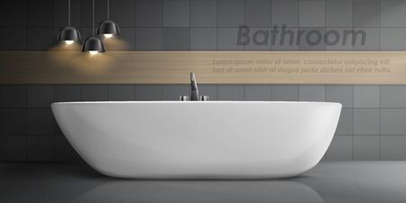 Vector realistic mockup of bathroom interior with big white ceramic bathtub, metal tap, tiled wall with lamps and clean floor. Luxury washroom, minimalist modern design, concept background Illustration