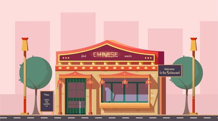 Chinese food cafe, oriental cuisine restaurant, local small business building with illuminating advertising signpost on bright storefront, chalkboard menu on road sidewalk cartoon vector illustration