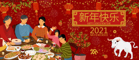 Chinese new year 2021 concept vector illustration. Traditional family dinner for chinese new year. Year of White Metal Ox, lunar calendar. Asian holiday poster with lanterns, asian food, people