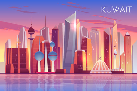 Kuwait city skyline. Modern arab state panoramic background with skyscrapers and towers stand in Persian Gulf bay. Luxury metropolis cityscape urban view in bright colors. Cartoon vector illustration. Çizim