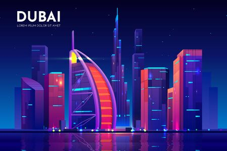 Dubai city with hotel tower skyline, neon illumination. UAE night cityscape architecture background, modern megapolis at Persian Gulf waterfront. Cartoon vector illustration  イラスト・ベクター素材