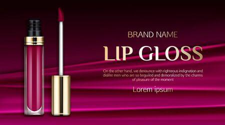 Lipgloss, flüssige Lippenstiftkosmetik bilden das Mockup-Banner für Schönheitsprodukte. Burgunder- oder dunkelrosafarbene Röhre mit goldener Kappe auf seiden drapiertem Stoffhintergrund. Luxus-Promo-Poster-Vorlage, realistischer 3D-Vektor