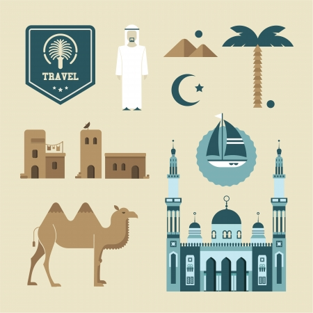 set of various stylized Arabic icons