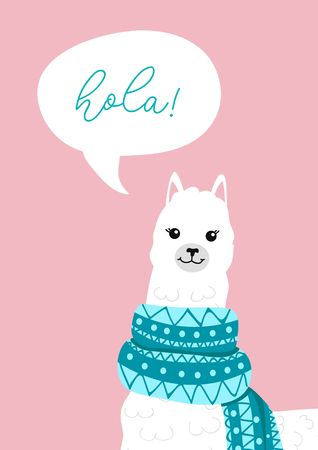 Inspirational poster with cute alpaca head and lettering. Llama hand drawn greeting card or poster design. Vector illustration