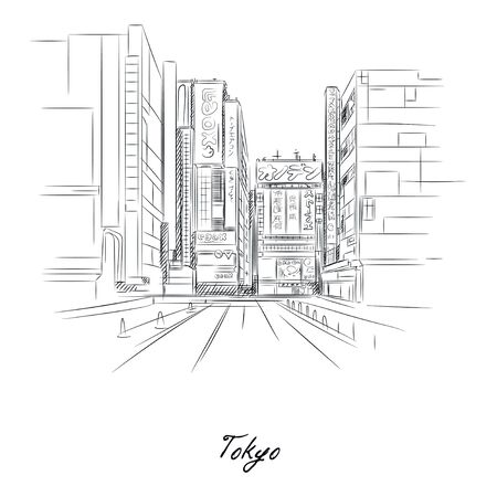 Tokyo city and streets sketch with pencil on paper vector illustration. Street of famous city flat style. Modern art creativity and architecture concept. Isolated on white background Vectores