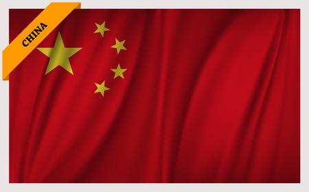 National flag of China - waving edition
