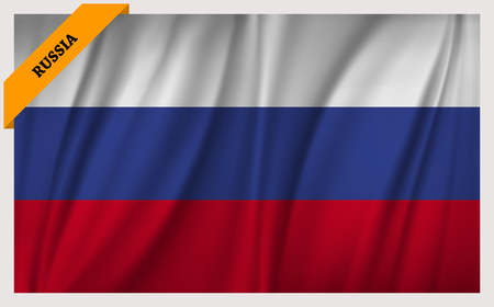 moskva: National flag of Russia - waving edition