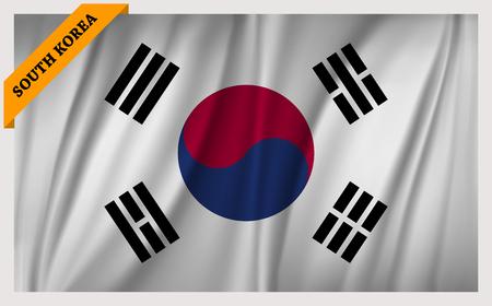 National flag of South Korea - waving edition 向量圖像