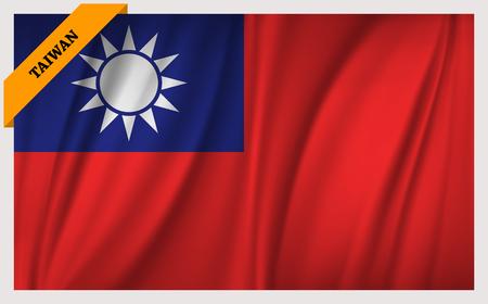 National flag of Taiwan - waving edition 向量圖像
