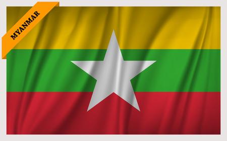 edition: National flag of Myanmar - waving edition