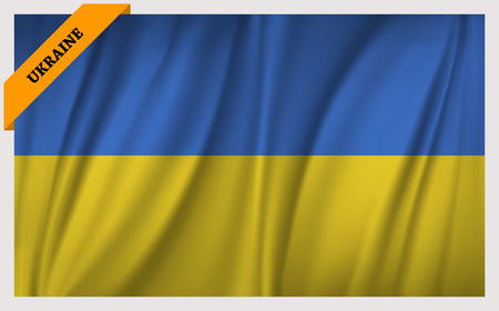 edition: National flag of Ukraine - waving edition