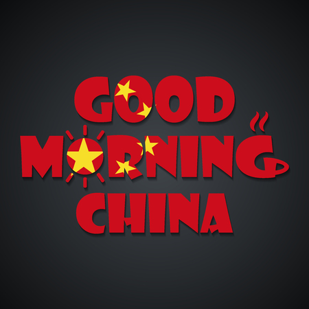 Good morning China - funny inscription template Illusztráció