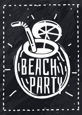 Summer holiday vertical poster 向量圖像
