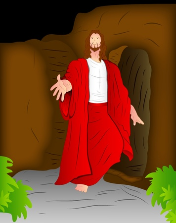 god in heaven: Jesus Christ Illustration