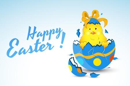 uovo rotto: Pollo Bambino sveglio in uovo rotto Vettoriali