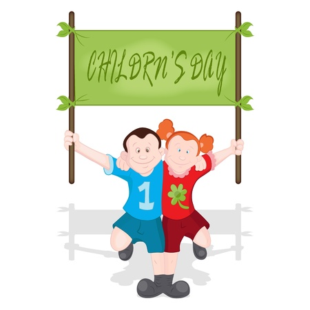 childrens day: Happy Children�s Day