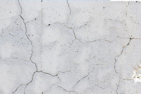 rui: soft cracks on concrete wall Stock Photo