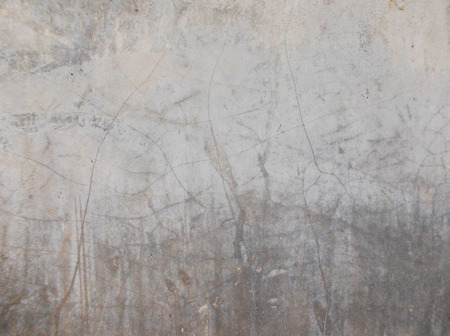 knobby: Rugged Cemented Wall Texture Stock Photo