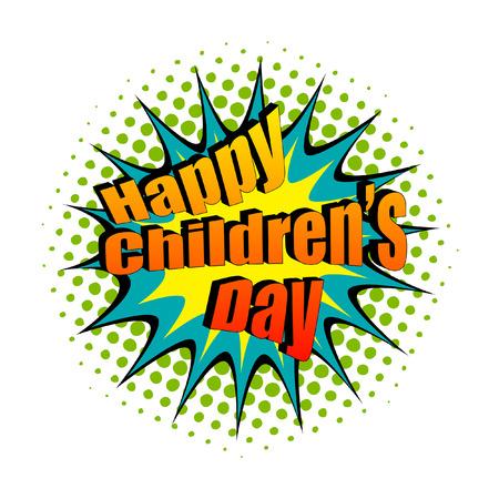 childrens day: Happy Childrens Day Retro Text Banner