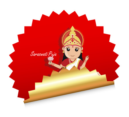 pooja: Indian Goddess Maa Saraswati Pooja Sticker