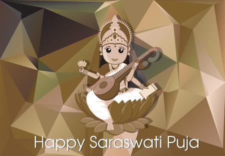 saraswati: Happy Saraswati Puja - Invitation Card Vector
